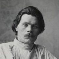 Рисунок профиля (Максим Горький)