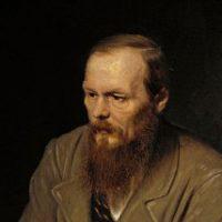 Рисунок профиля (Фёдор Достоевский)