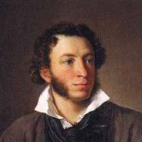Рисунок профиля (Александр Пушкин)